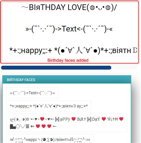 Birthday Faces And Text Emojis - Le Lenny Face Generator