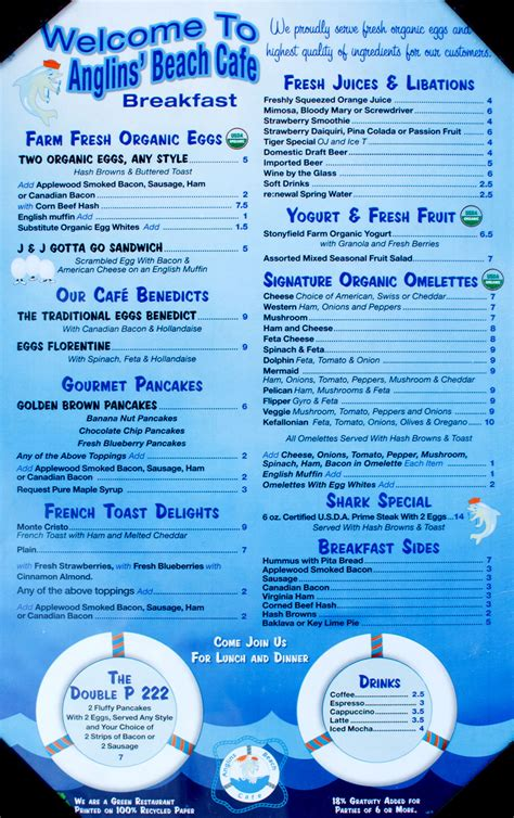 Menu for Anglins Beach Cafe (2 Commercial Blvd Lauderdale